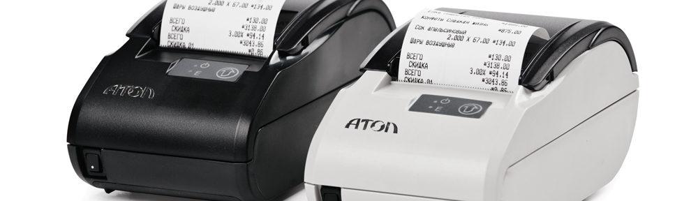 atol_11_2